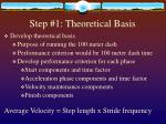 step 1 theoretical basis