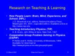 research on teaching learning