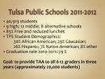 tulsa public schools 2011 2012
