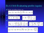 ex 4 13 4 evaluating profits again