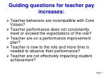 guiding questions for teacher pay increases