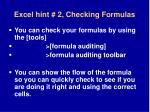 excel hint 2 checking formulas