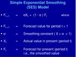 simple exponential smoothing ses model