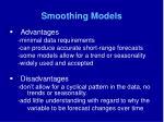 smoothing models24