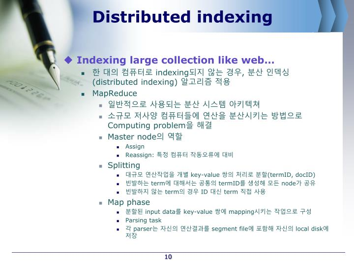 Distributed indexing