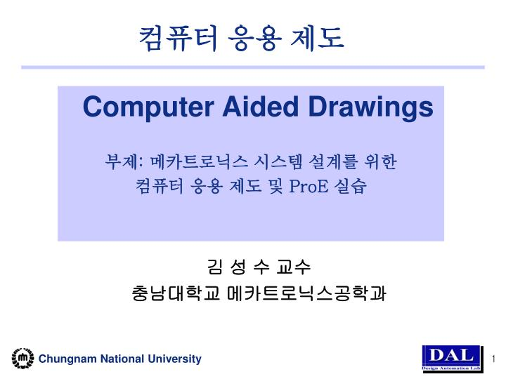 Computer aided drawings proe