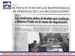 el poco futuro de los responsables de personal de las organizaciones