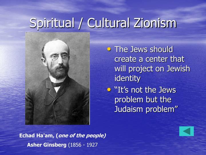 Spiritual / Cultural Zionism