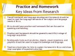 practice and homework key ideas from research