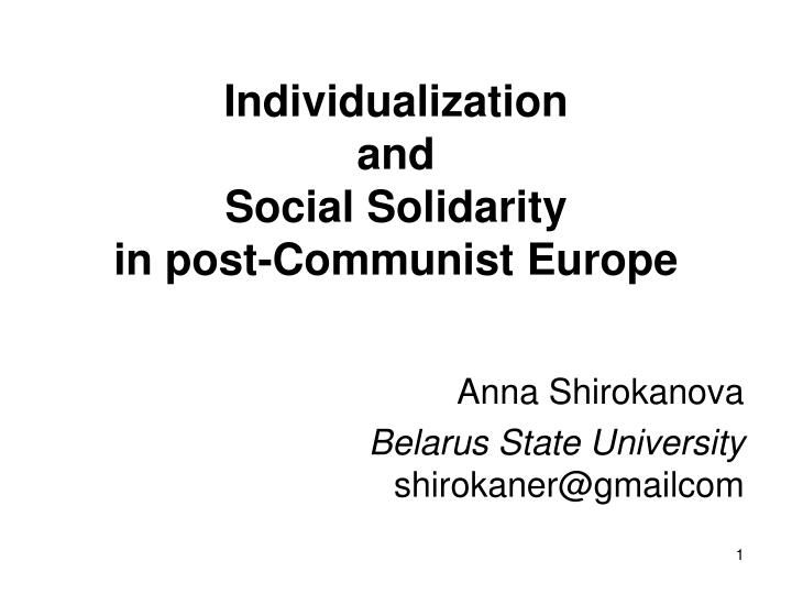 durkheims thesis on social solidarity in different Emile durkheim's notion of social solidarity at the heart of durkheim's book of division of labor in society is social solidarity more than an increase in productive output, social solidarity is deemed to be the most notable effect of the division of labor.