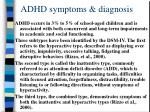 adhd symptoms diagnosis