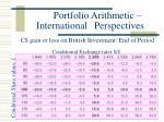 portfolio arithmetic international perspectives4