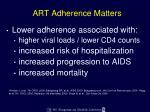 art adherence matters