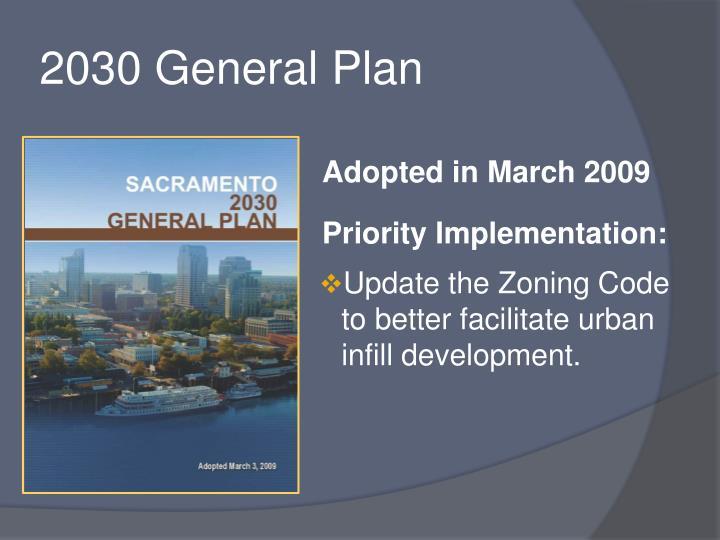 2030 general plan