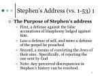 stephen s address vs 1 53 1