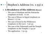 stephen s address vs 1 53 2