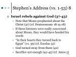 stephen s address vs 1 53 8
