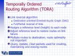 temporally ordered routing algorithm tora