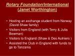 rotary foundation international janet worthington