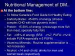 nutritional management of dm1