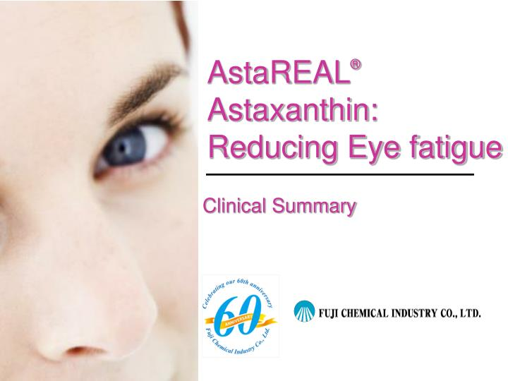 astareal astaxanthin reducing eye fatigue n.