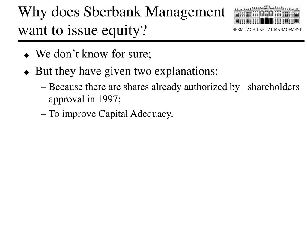 Why does Sberbank Management want to issue equity?
