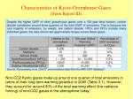 characteristics of kyoto greenhouse gases stern report iii
