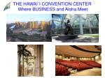 the hawai i convention center where business and aloha meet