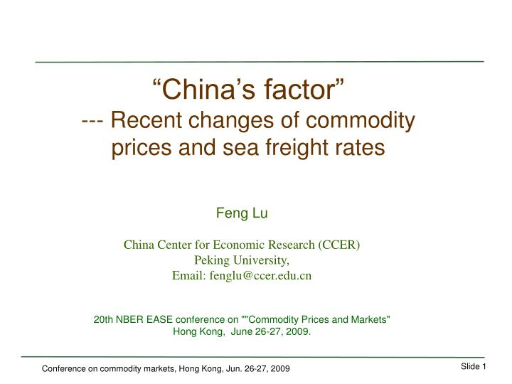 China s factor recent changes of commodity prices and sea freight rates