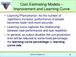 cost estimating models improvement and learning curve