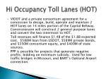 hi occupancy toll lanes hot