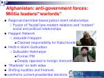 afghanistan anti government forces militia leaders warlords