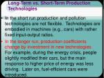 long term vs short term production technologies