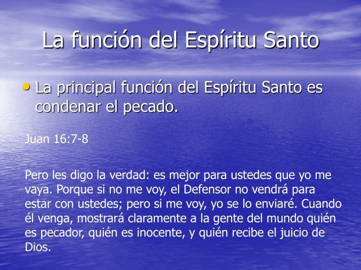 La función del Espíritu Santo