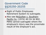 government code 20250 20255