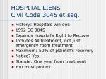 hospital liens civil code 3045 et seq