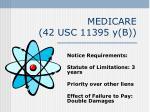 medicare 42 usc 11395 y b