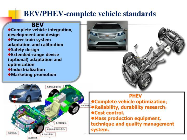 BEV/PHEV-complete vehicle standards