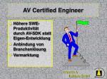 av certified engineer