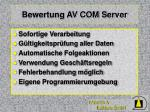 bewertung av com server