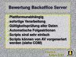 bewertung backoffice server