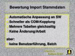 bewertung import stammdaten