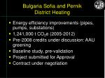 bulgaria sofia and pernik district heating