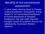 benefits of non conventional assessment