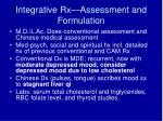 integrative rx assessment and formulation