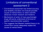 limitations of conventional assessment 2