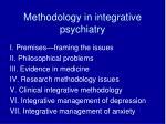 methodology in integrative psychiatry