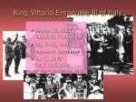 king vittorio emanuele iii of italy