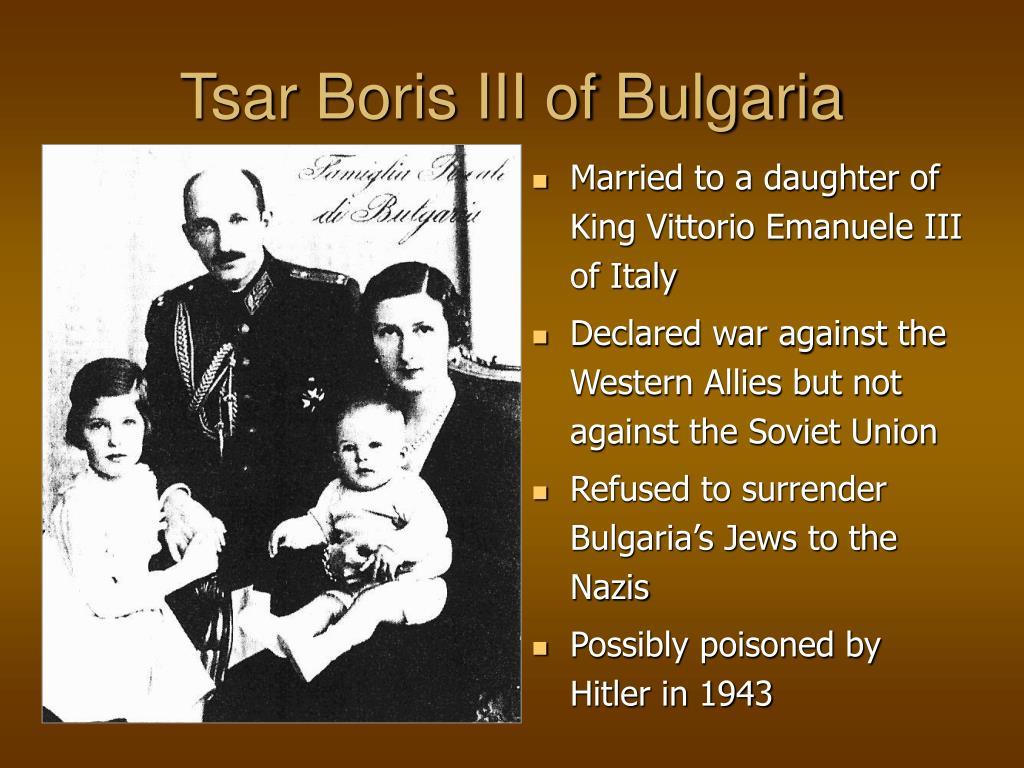 Tsar Boris III of Bulgaria