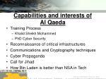 capabilities and interests of al qaeda